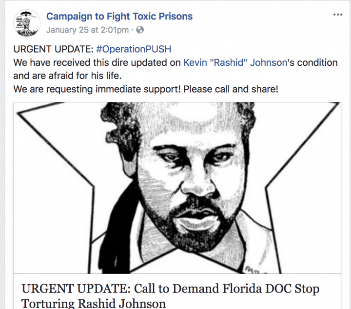 A call for people to join a phone zap in defense of Rashid Johnson.